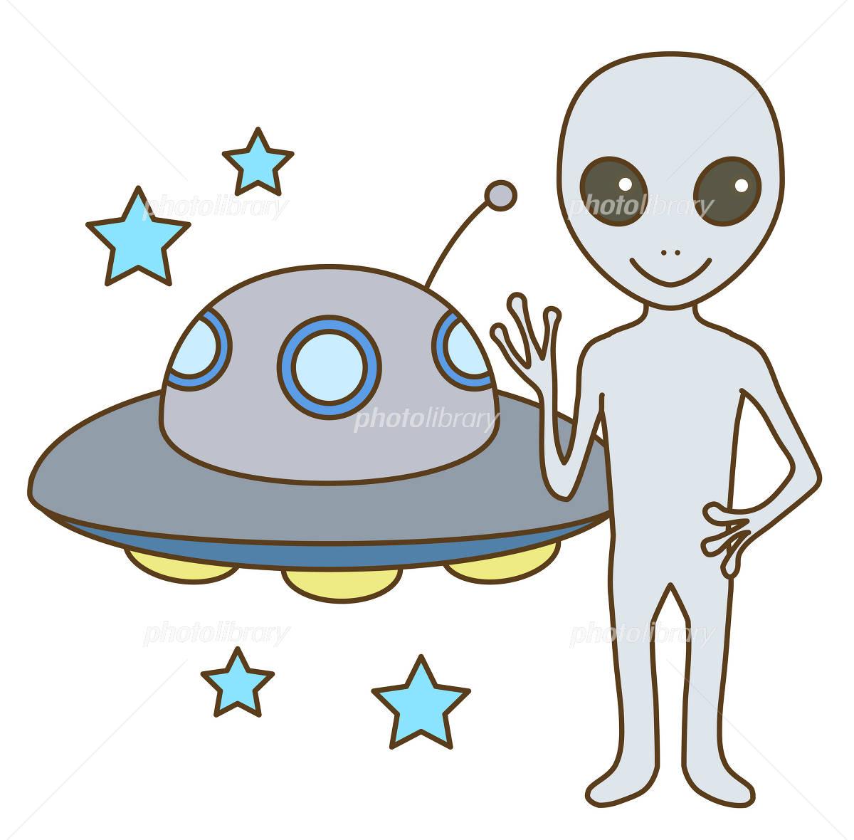 宇宙人と宇宙船 イラスト素材 3292818 フォトライブラリー
