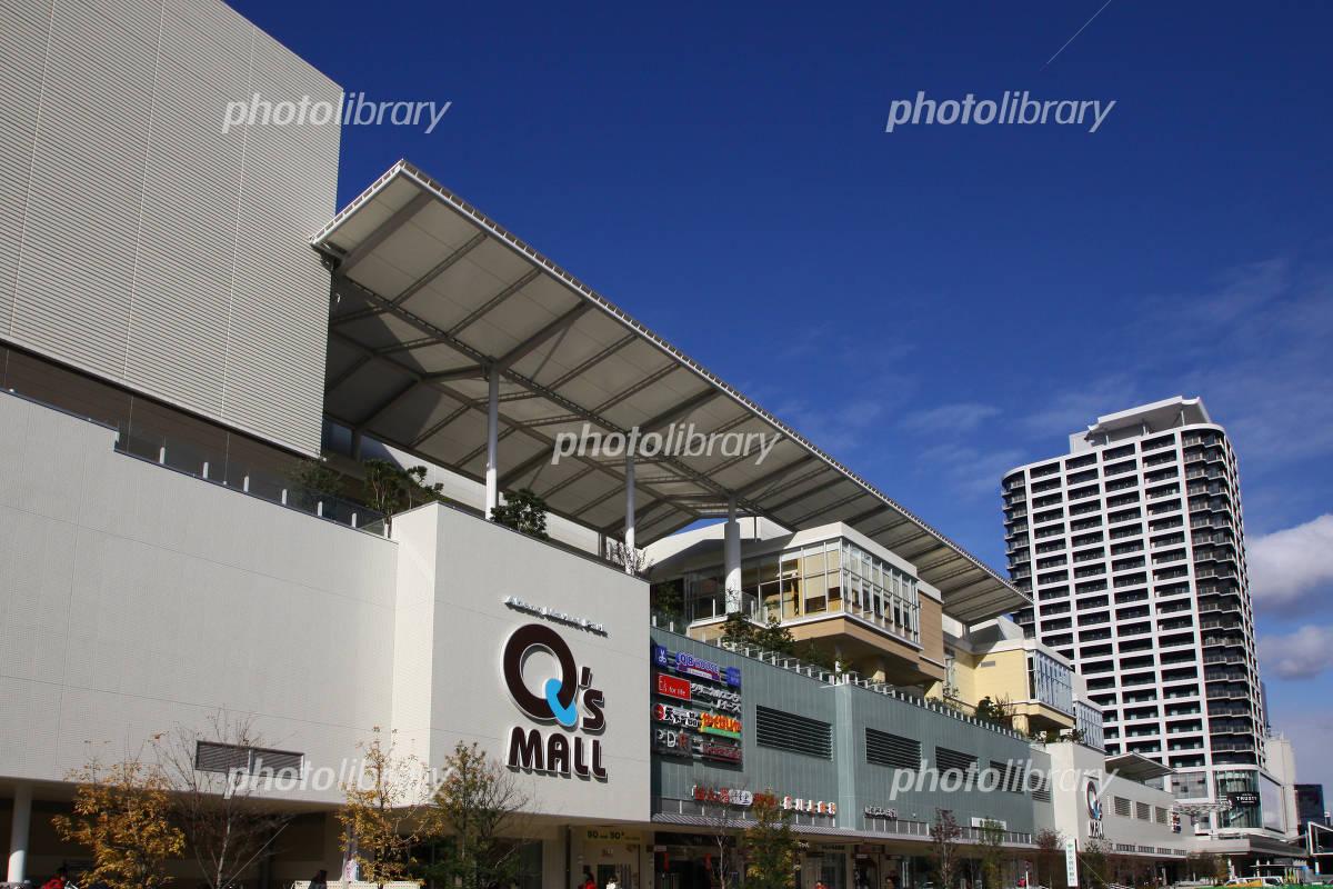 Abeno Excuse Mall Photo