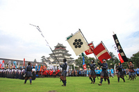 Aizu Festival Stock photo [1747744] Aizu