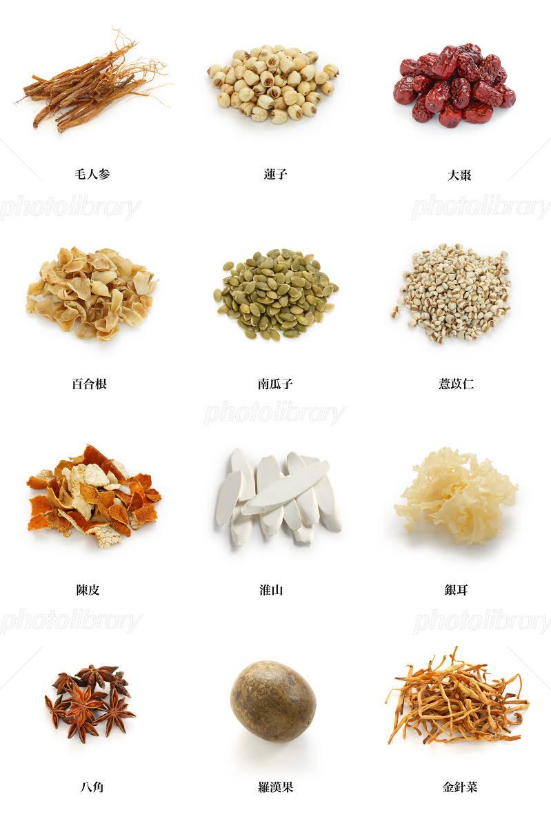 薬膳材料の写真