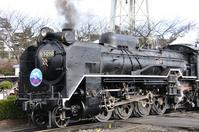 Steam locomotive D51 Stock photo [1837530] Steam