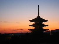 Sunset of Kyoto Stock photo [1842156] Kyoto