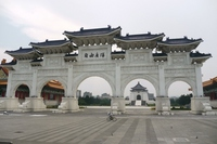 Chiang Kai-shek Memorial Stock photo [1842489] Taiwan