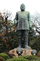 Kagoshima Saigo Takamori image Stock photo [1844028] Kyushu