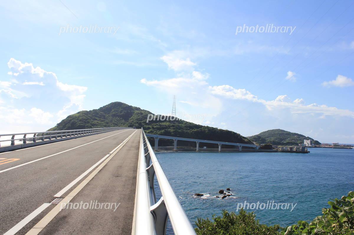 Iojima Ohashi Photo