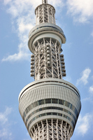 High-rise observation room of Tokyo Sky Tree from Narihira park Stock photo [1953280] Narihira