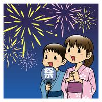 Fireworks [1955837] Fireworks