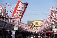 Asakusa Nakamise Street New Year stock photo