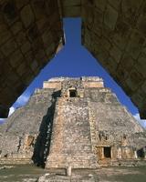 Uxmal ruins Wizard of pyramid Stock photo [1959707] Uxmal