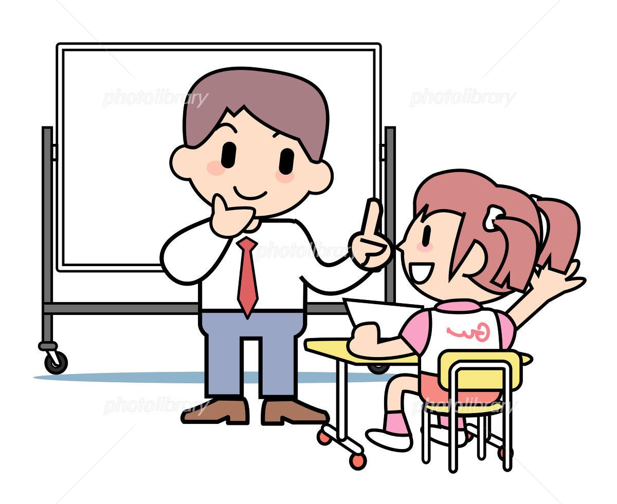 学習塾個人授業 イラスト素材 2056565 フォトライブラリー