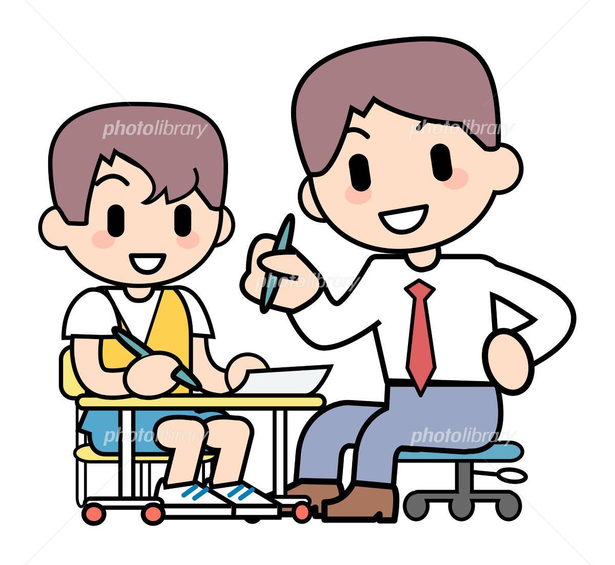 学習塾個別指導 イラスト素材 2056576 フォトライブラリー