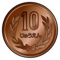 10 yen coin [2056023] 10