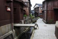 Sado: months Island Shukunegi of old city Stock photo [2056829] Sado