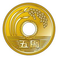 5 yen coin [2057483] 5
