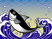 Big catch flag wave pattern stock photo