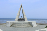 Monument of the land of Japan's northernmost Stock photo [2059879] The