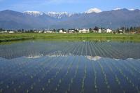 Azumino Mizukagami Stock photo [2061566] Shinshu