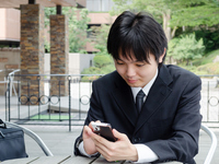 Smartphone and young men Stock photo [2061872] Person