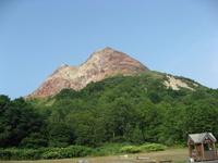Showa shinzan Stock photo [2064423] Hokkaido