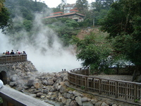 Taiwan three lords hot water Beitou Hot Springs geothermal valley Stock photo [2065691] Taiwan