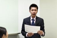 Businessman make a presentation to hand the material Stock photo [2065980] Businessman