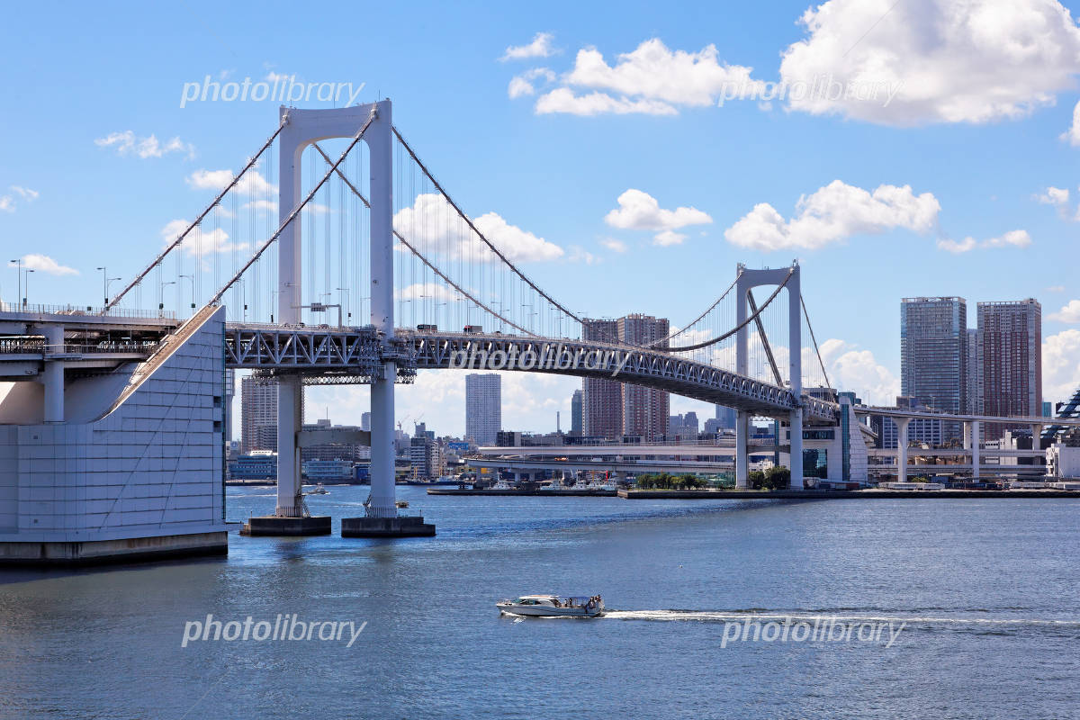 Tokyo Bay of pleasure boat and Rainbow bridge blue sky spreads Photo