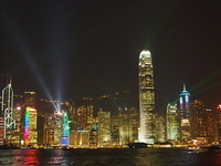 Hong Kong night view Stock photo [2159248] Hong
