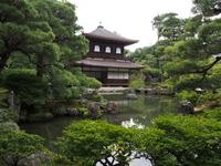Ginkaku-ji Temple Stock photo [2159459] World
