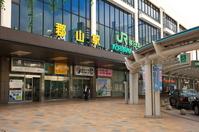 JR Koriyama Station Stock photo [2160618] Koriyama