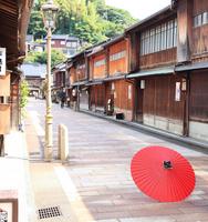 Kanazawa Higashi Chaya District and Japanese umbrella Stock photo [2163413] Kanazawa