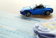 Car insurance Stock photo [2164266] Car