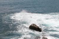 Pacific Ocean as seen from Tatsukushi Stock photo [2167481] Tatsukushi