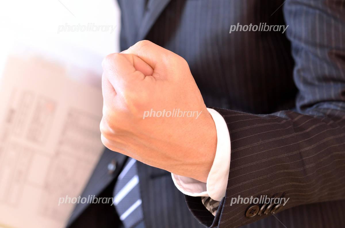 Businessman success Photo