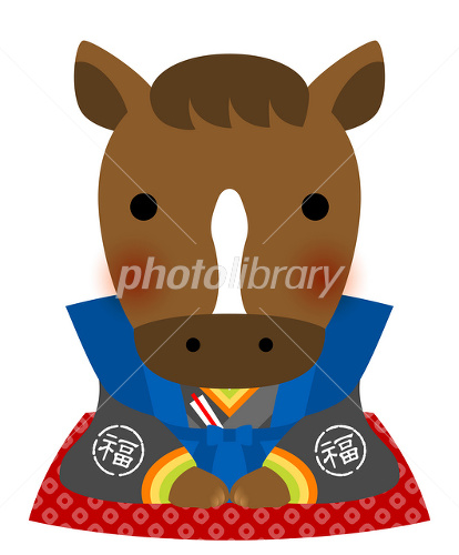 Fukusuke Horse イラスト素材