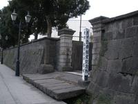 Kagoshima I school marks Stock photo [2281891] I