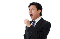 Young business man that is a yawn Stock photo [2285846] Businessman