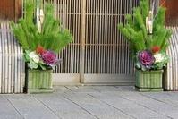 Kadomatsu Stock photo [2293499] Kadomatsu
