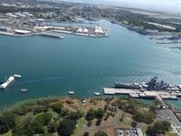 Pearl Harbor of the battleship Missouri Aerial Stock photo [2294658] Hawaii