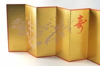 Gold folding screen Stock photo [2296759] Gold