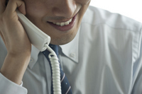 Men who the phone smiling spooky smile Stock photo [2296859] Man