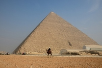 Khufu Pyramid Stock photo [2297068] Egypt