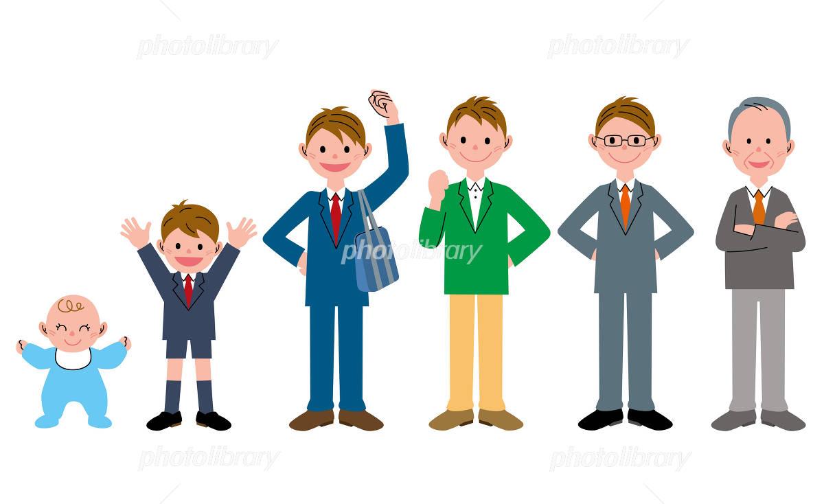 Generation male イラスト素材