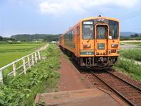 Tsugaru Railway Stock photo [2416066] Tsugaru