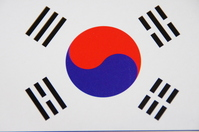 South Korea flag Stock photo [2419019] Korea