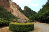Warito of Sado mine Michi遊 Stock photo [2419225] Niigata