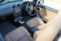 Leather seat Stock photo [2421433] Leather