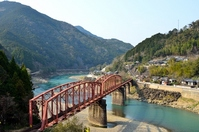 Landscape with Bridge of Kuma River. Stock photo [2421636] Hisatsu
