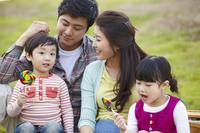 Picnic family Stock photo [2425579] Family