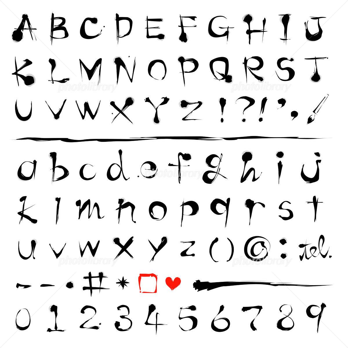 筆文字アルファベット フォント イラスト素材 2530371