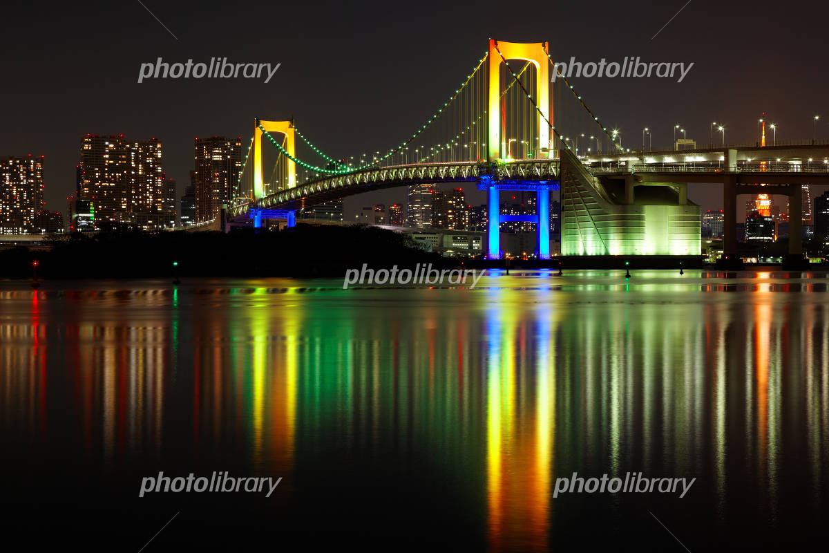 Landscape shine in rainbow color light up and sea level of the Rainbow Bridge Photo